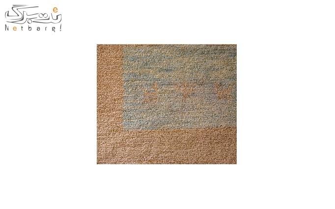 گبه دستباف سرزمین فرش کد GD9704