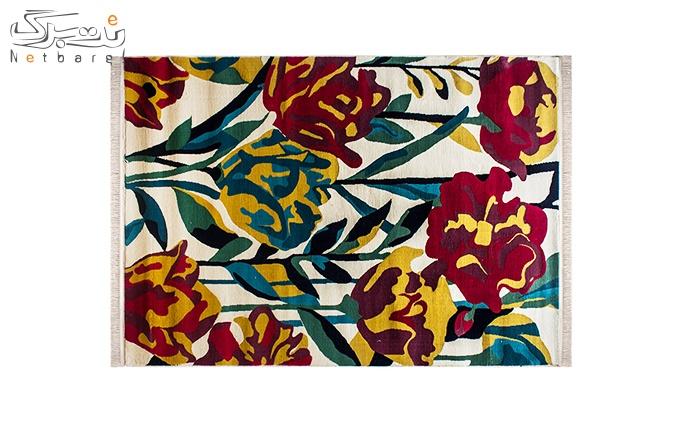 فرش ماشینی پاتریس طرح پروا رنگی 4 متری