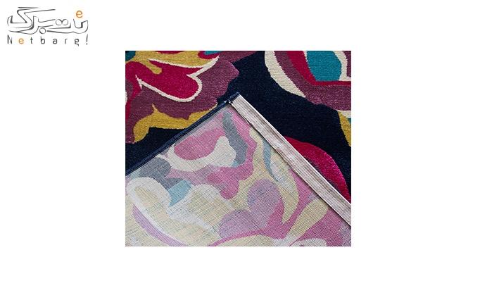 فرش ماشینی پاتریس طرح پامچال رنگی 4 متری