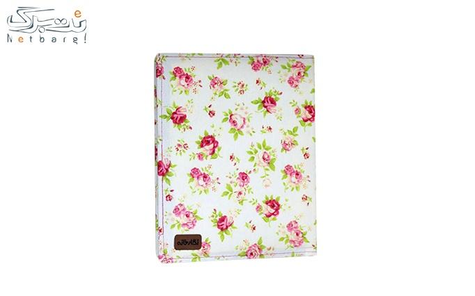 دفترچه یادداشت پارچه ای سوگل سفید کد 109