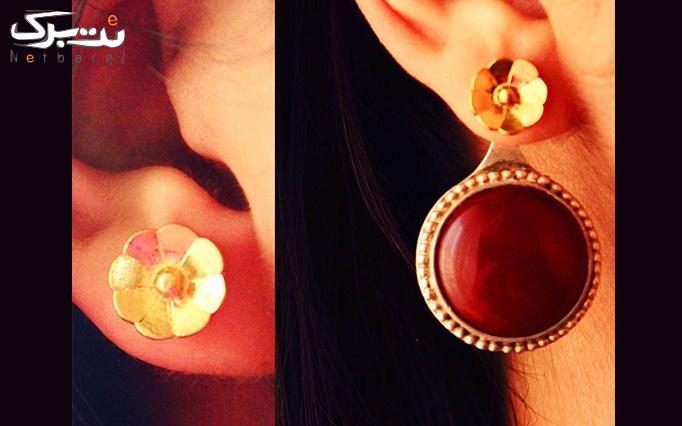 گوشواره نقره دو تکه گلفام سرخ