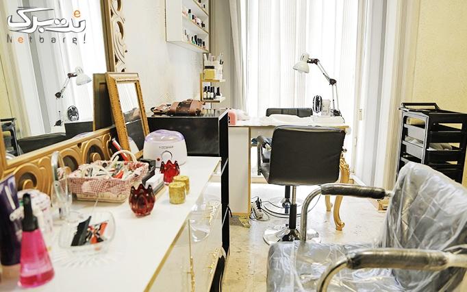 آرایشگاه هفت سیما با آموزش کانتور و میکاپ