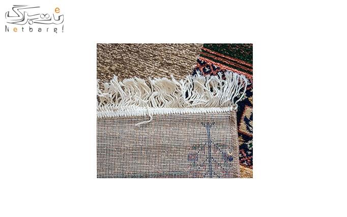 فرش ماشینی پاتریس طرح صحرا شکلاتی