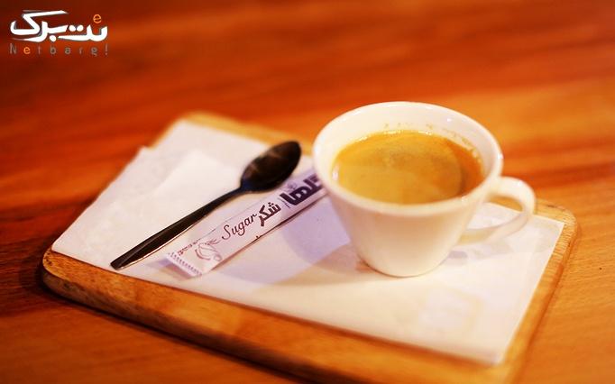 کافه رستوران نیلو با منو باز کافی شاپ