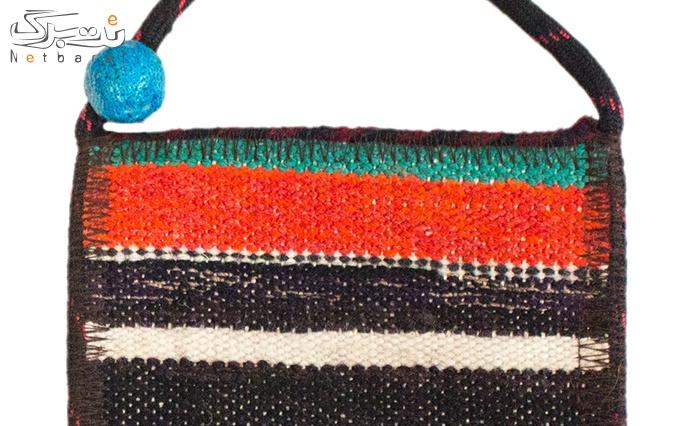 کیف جاجیم دست بافت کوچک مدل JSB1003