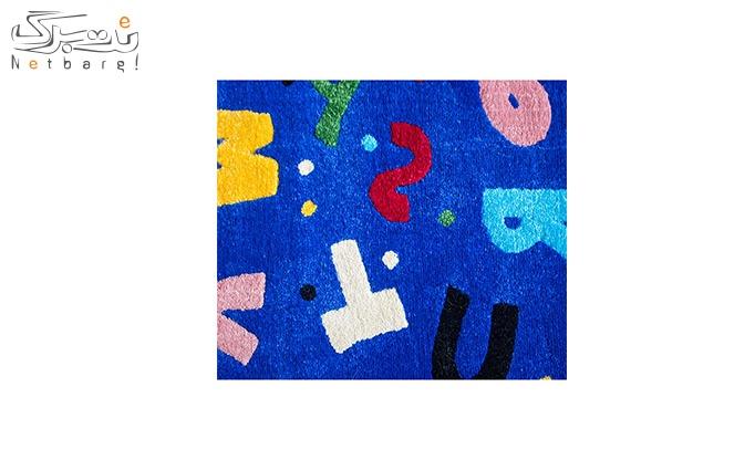 فرش ماشینی پاتریس طرح ورد رنگی