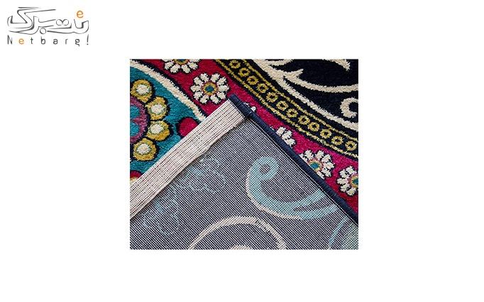 فرش ماشینی پاتریس طرح خاتون رنگی