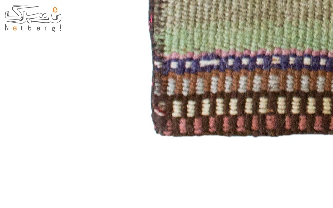 کیف جاجیم دست بافت کوچک مدل JSB1005