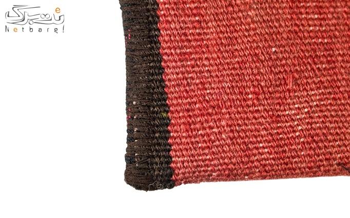 کیف جاجیم دست بافت کوچک مدل JSB1007