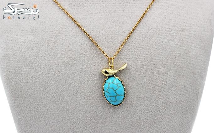 نیم ست پرنده آبی s01