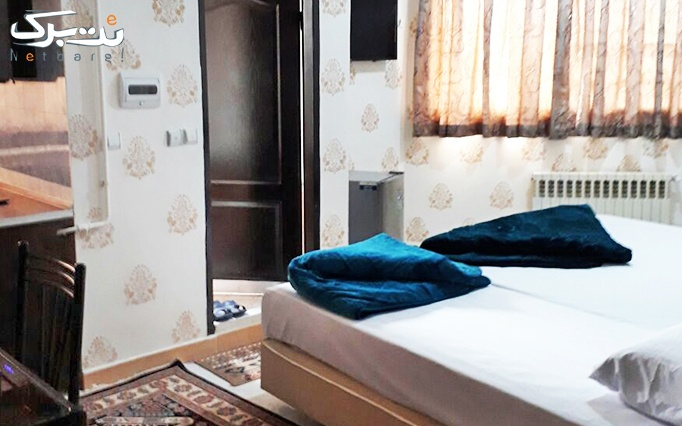 اقامت تک در خانه مسافر عرشیان مشهد