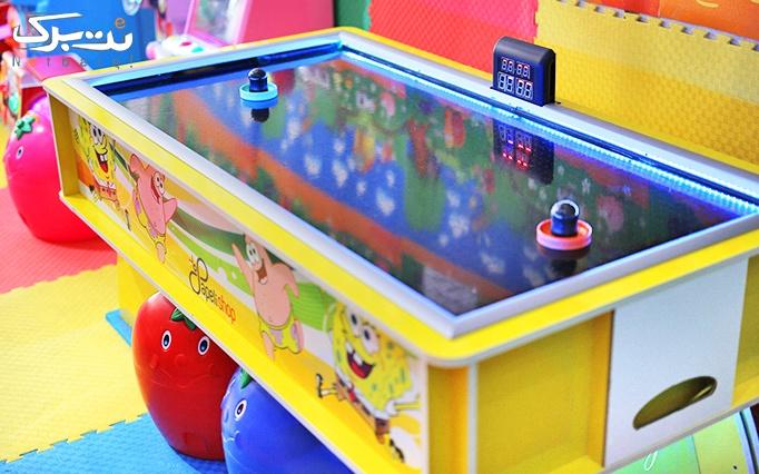 شور و نشاط برای کودکان در خانه بازی سرزمین شادی