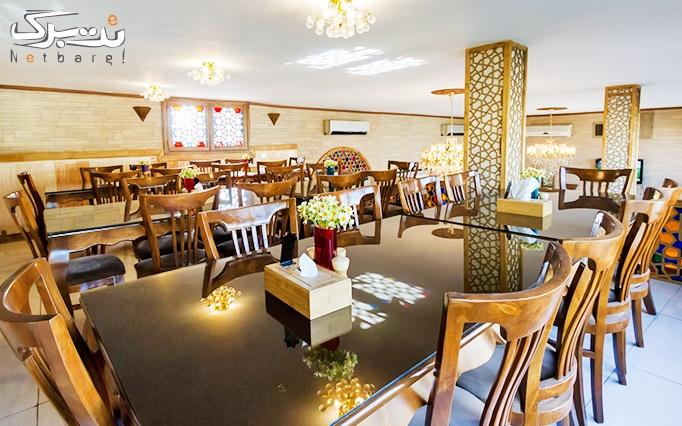 رستوران خوان باشی با منو صبحانه و غذاهای شمالی