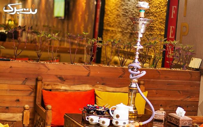 کافه اعیان با سرویس چای سنتی عربی دو نفره