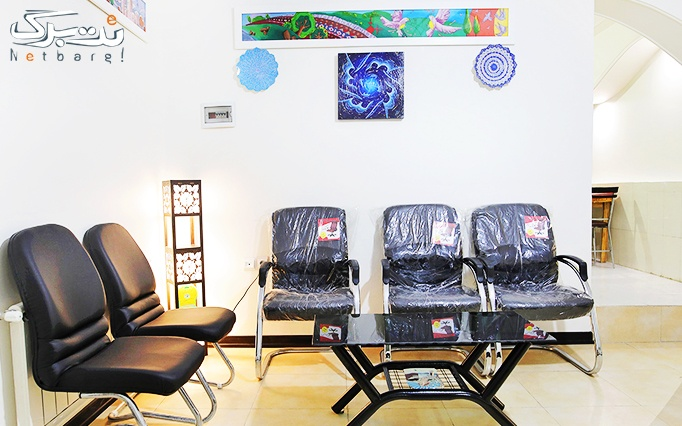 آموزش دوخت فرش چرم در خانه فرهنگ پرنیان