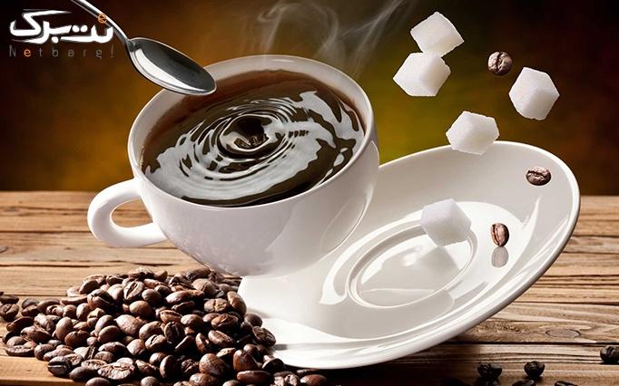 کافه رستوران  اُرمان با منو کافی شاپ