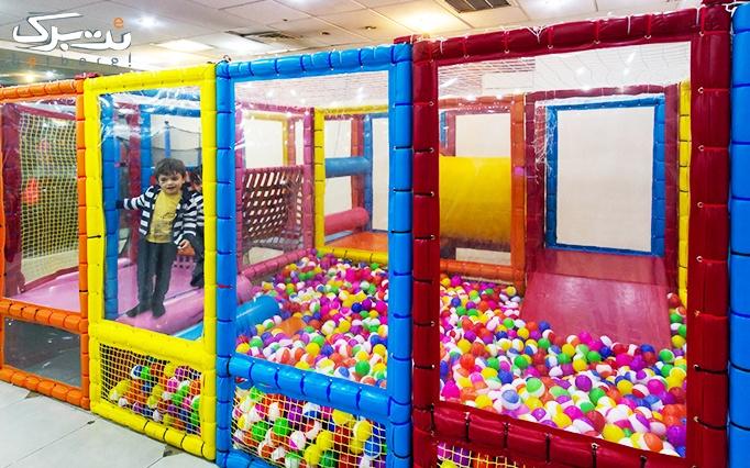 شادی و بازی در خانه لی لی پات