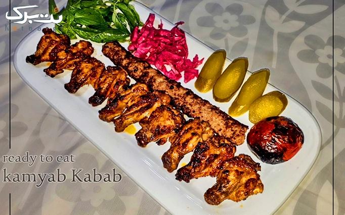 کباب و حلیم کامیاب با منو بال،جوجه ،کباب لقمه