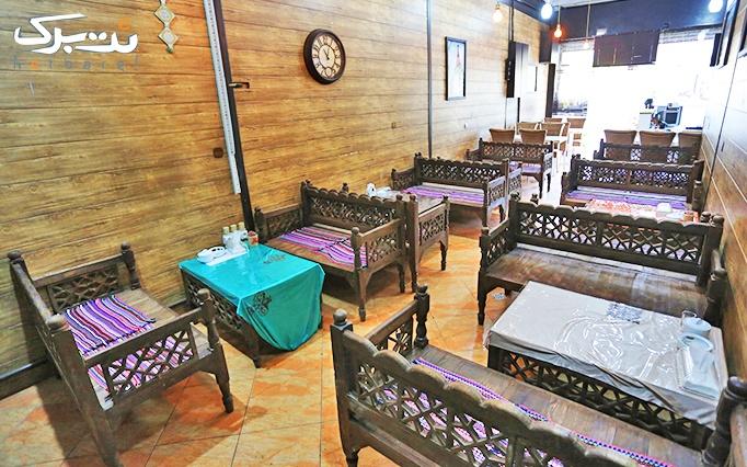 سفره خانه مداین با سرویس چای سنتی معمولی و عربی