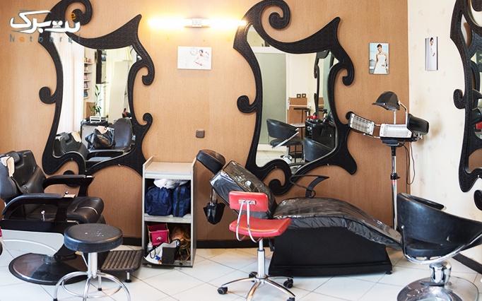 هایلایت مو در آرایشگاه خاتون
