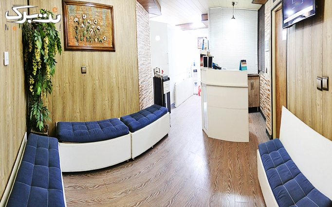 RF لاغری در مطب خانم دکتر اناری