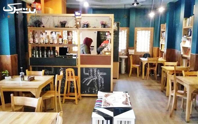 کافه تنهایی پر هیاهو با منو کافی شاپ