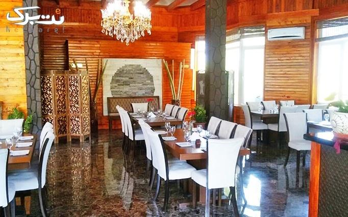 رستوران ساحلی مروارید با منو باز و چای سنتی