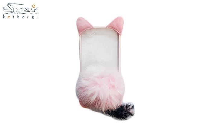 گارد آیفون iphone مدل گربه برند مریت
