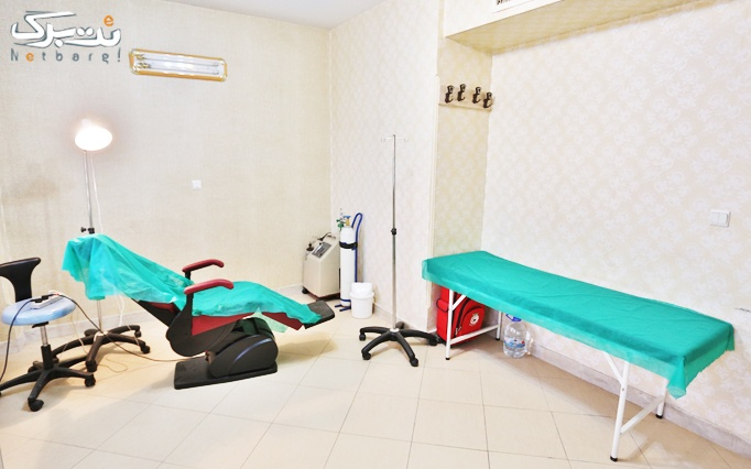 هیدرودرم پوست در مطب دکتر ساکی