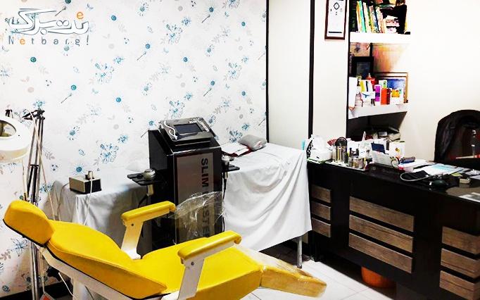 لیزر دایود در مطب دکتر عابدی