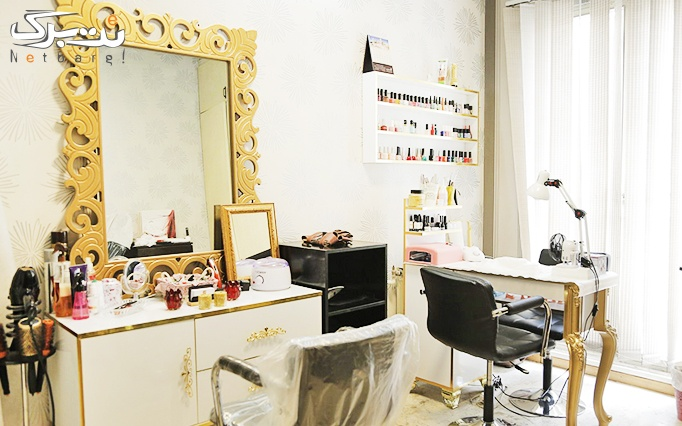 آرایشگاه هفت سیما با آموزش کار با حنا