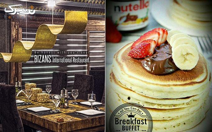 بوفه صبحانه سلف سرویس در رستوران بیزانس