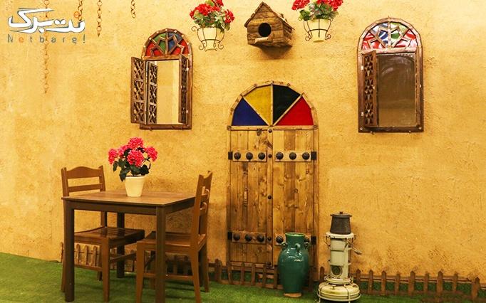 مجموعه غذا سنتی سرای آبشار با منو غذای ایرانی