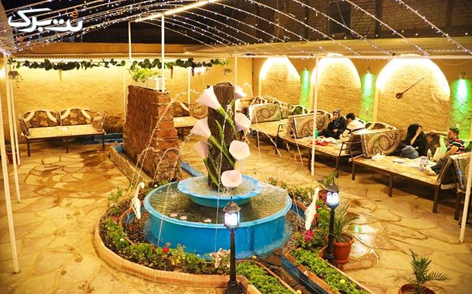 مجموعه غذا سنتی سرای آبشار با دیزی و دورچین