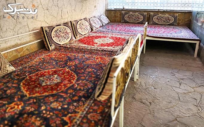 رستوران رز طلایی با منو غذای ایرانی و فرنگی