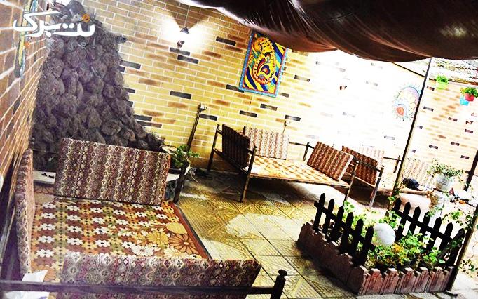 سفره خانه شبستان با سرویس چای سنتی دو نفره
