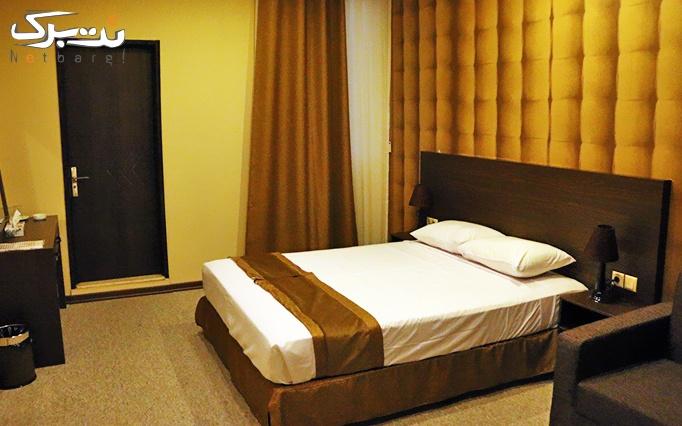 اقامت به همراه صبحانه در هتل 2 ستاره فراز مشهد