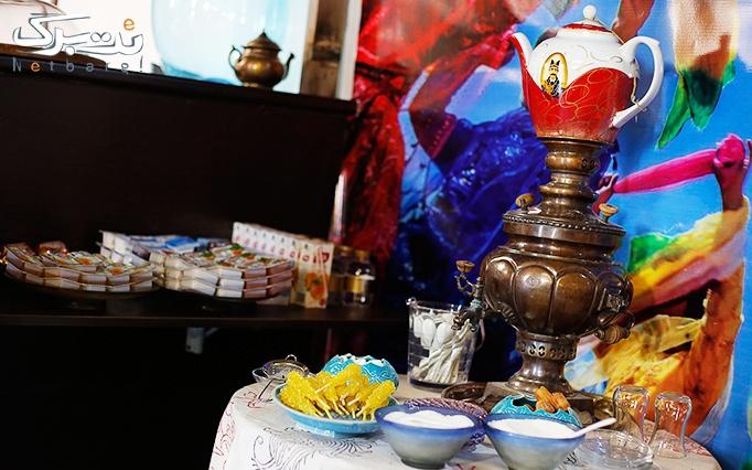 کافه رستوران ایل بختیاری با بوفه متنوع صبحانه