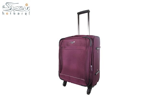 چمدان چرخ دار کد 550-24