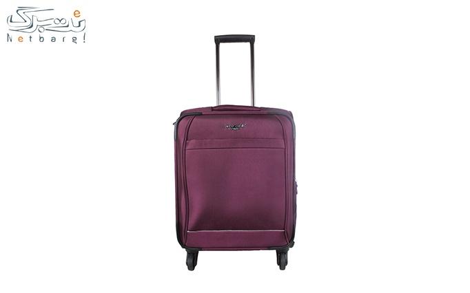 چمدان مدل 550-28