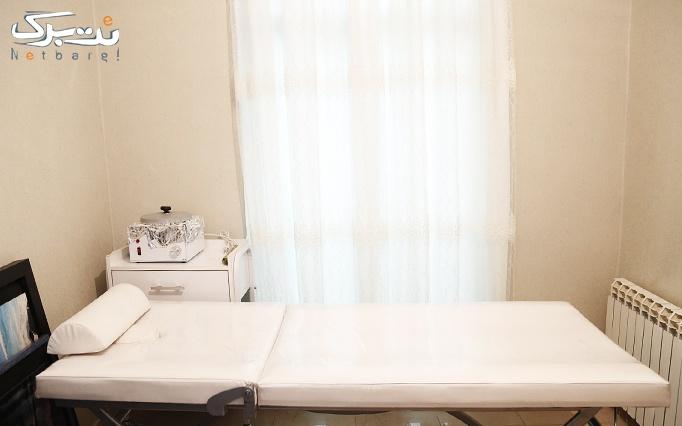 کاشت و ترمیم ناخن در آرایشگاه ناهید رویان