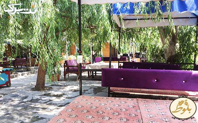باغچه رستوران بلوط با منو غذاهای ایرانی