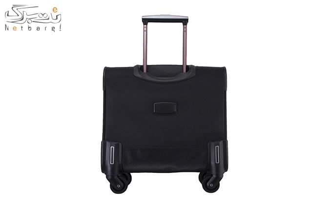 چمدان پرواز چرخ دار کد 8080
