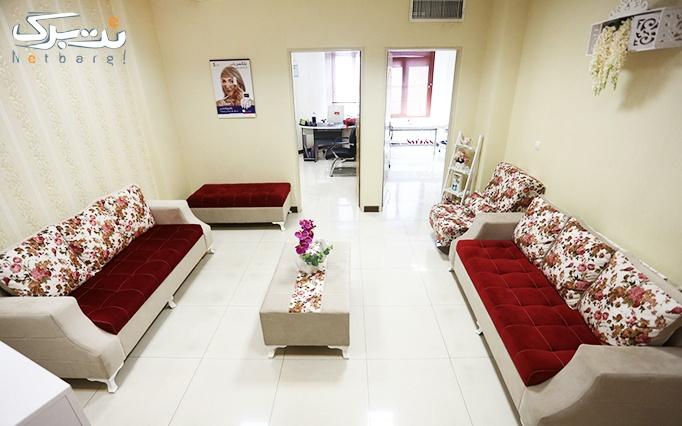 تزریق ژل در مطب دکتر داوودآبادی