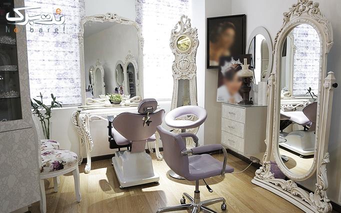میکاپ و شینیون در آرایشگاه مشفق