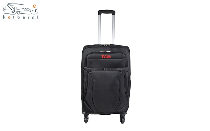 چمدان چرخ دار کد 935-24