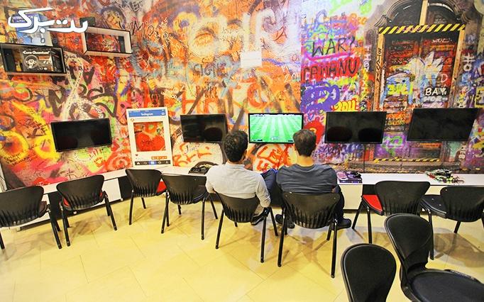 گیم نت زنگ تفریح با بازی PS4 (چهار نفره)