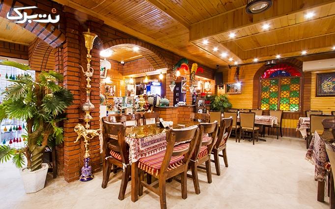 سفره خانه سنتی قصر رضا با سرویس چای سنتی عربی