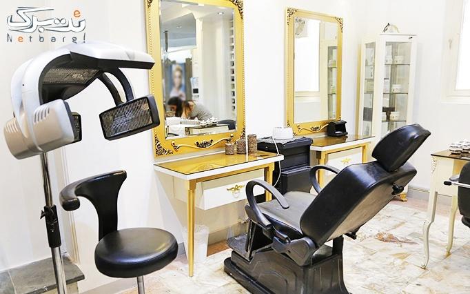 میکاپ یا شینیون در آرایشگاه مانیک