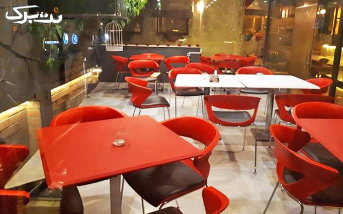 رستوران زیتون با منو کباب